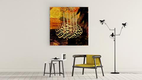 D Printing Dubai Exhibition : Art plus printing company in uae and dubai print on canvas