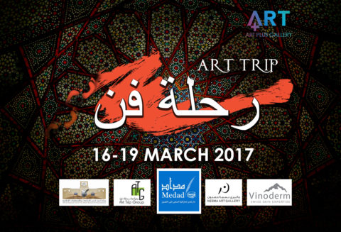 Get to Know the 10 Saudi Arabian Artists for Art Trip Exhibition