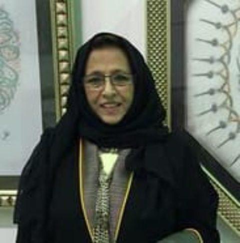 Amel Al Shami